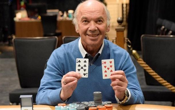 72-летний эмигрант из Украины выиграл $300,000 в крупном покерном турнире