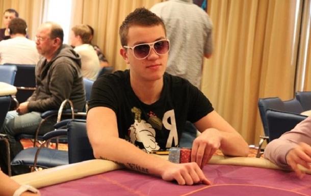 Украинец Роман Романовский возглавляет рейтинг лучших онлайн-игроков мира