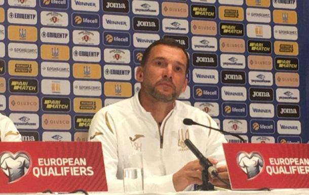 Шевченко — о матче с Португалией: Не думаю, что хоть одна команда будет играть на ничью