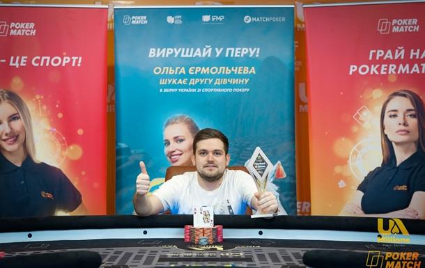Новый триумф Рената Богданова: киевлянин победил на крупной серии в Украине
