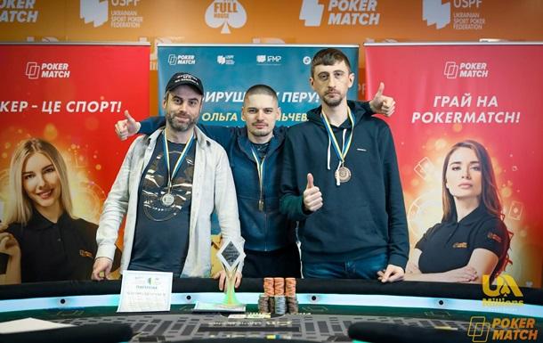 Максим Доброштан — чемпион Украины по спортивному покеру